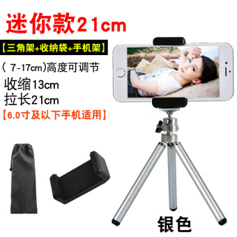 Buckle-portable photo shoot tripod mobile phone support