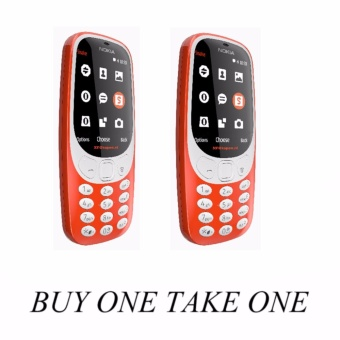 Buy One take One Old Style Dual Sim Red Price Philippines