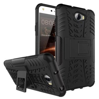 BYT Rugged Dazzle Case for Huawei Y5 II with Kickstand (Black)