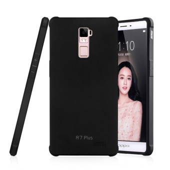 BYT Silicon Screen Protective Cover Case for Oppo R7 Plus (Black)