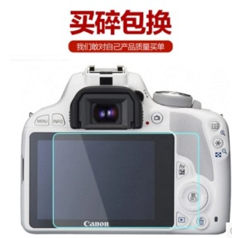 Canon 100d/eosm3/M10 tempered screen camera protective film glass Protector