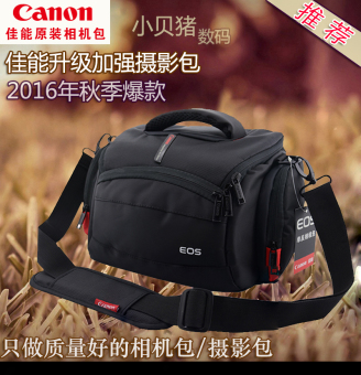 Canon 600d/10D/20d/20da/30d/40d/50d/60d digital camera bag photography bag