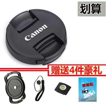 Canon 760d/50d/18-55mm/58mm camera lens cap