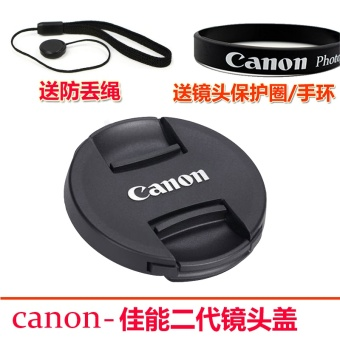 Canon ds126271/d126211/ds126231/18-55mm/58mm SLR camera lens cover