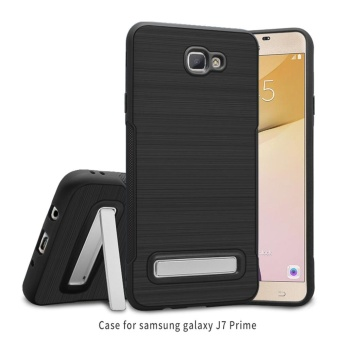 Case for Samsung Galaxy J7 Prime Dual Layer Hybrid TPU + PCProtective Cover (Black) - intl