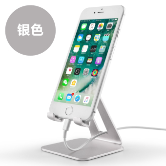 CHANGJIAN bedside to watch TV desktop live rack mobile phone support