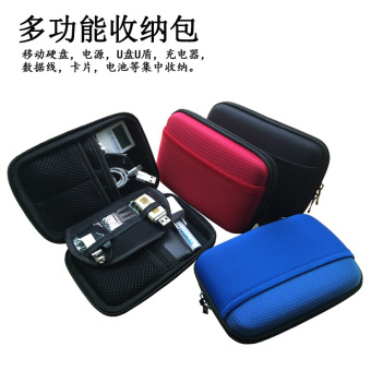 Charger U Disk Data Cable Accessories storgage bag mobile hard disk pack