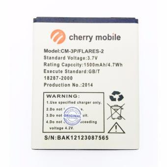 Cherry Mobile battery 3P/FLARE S2 Price Philippines