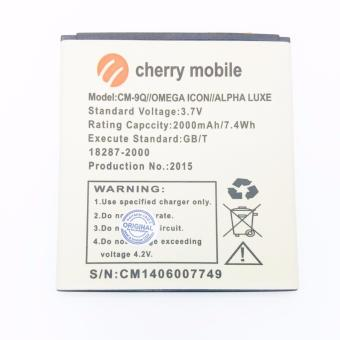 Cherry Mobile battery 9Q/OMEGA ICON Price Philippines