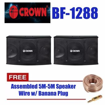 Crown Paired 3-Way Speaker Model BF-1288 (Black) w/ Free 5M-5M Speaker Wire w/ Banana Plug