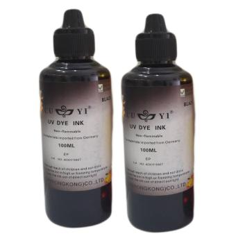 CUYI Inks Universal Dye Ink for Inkjet Printers 100ml Set of 2 (Black)