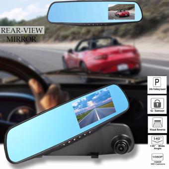 "D&D 138W 32G Memory Car DVR Rearview Mirror Dash Cam 1080P FHD4.3"" LCD Black Box Camcorder Price Philippines"