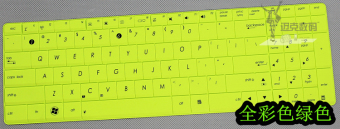 Espl n50/K50/n61vg laptop computer keyboard protector stickers sets cover