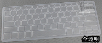 Espl xps13z/xps13/13zr notebook computer keyboard Protector