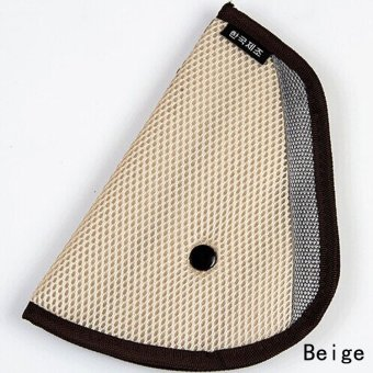 Fancyqube Child Car Seat Belt Holder Triangle CAR-0175 Beige Price Philippines