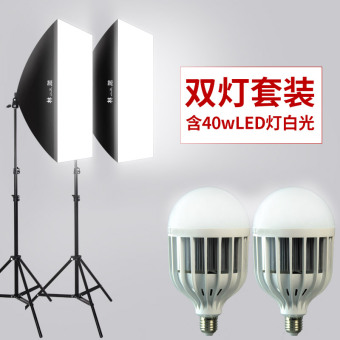 Fill light lamp mobile phone deft Live photo shoot props Price Philippines