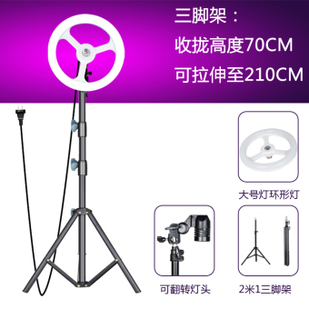 Floor tripod lighthouse deft fill light lamp Price Philippines