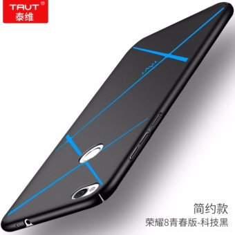 For Huawei Honor 8 Lite Case Hard PC Smooth Coating Phone Case forHuawei P8 Lite 2017 Cover - intl