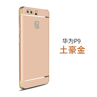 For Huawei P9 Phone Case Phone Cover Fully Protect Design +Tempered Glass Film (Golden) - intl Price Philippines