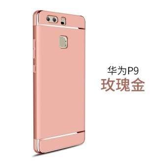For Huawei P9 Phone Case Phone Cover Fully Protect Design + Tempered Glass Film (Rose Golden) - intl Price Philippines