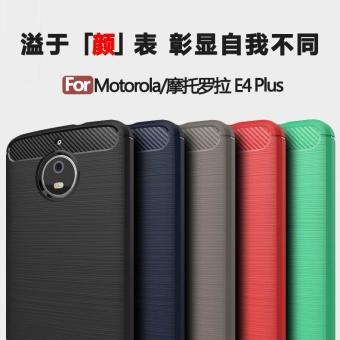 For Motorola Moto E4 Plus Brushed Carbon Armor Phone Case Soft TPUSilicone Back Cover - intl