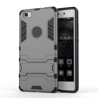 For p8lite/p8mini armor support phone case