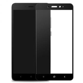 Full Covered Curved Tempered Glass Screen Protector for XiaomiRedmi Note 4 (Black)