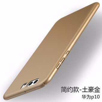 Full Phone Bady Protection PC Back Cover Case For Huawei P10(Gold)- Intl