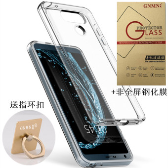 GNMN G6/h870s transparent protective silicone case phone case
