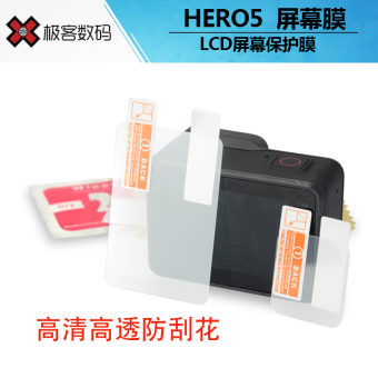 GoPro hero6hero5/hero6 accessories screen lens film Protector