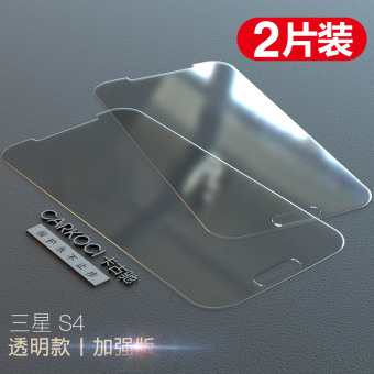 Gu Chi S5/S5/S4 ultra-clear proof drop-resistant anti-phone protector Film