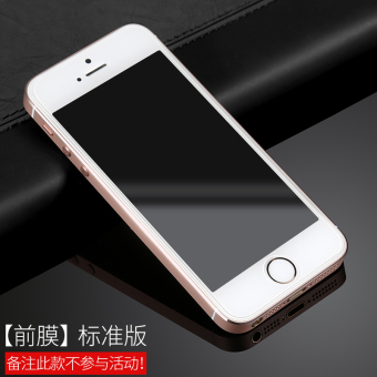 Hanxi iphone5s/5c Apple tempered glass protector Film