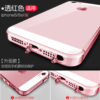Hanxianzi iphone5 silicone transparent all-inclusive drop-resistant soft sleeve phone case