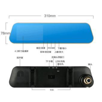 HD 1080p Monitor Dual Len In-Car Reversing Camera Cam DVR Rear View Mirror - 2