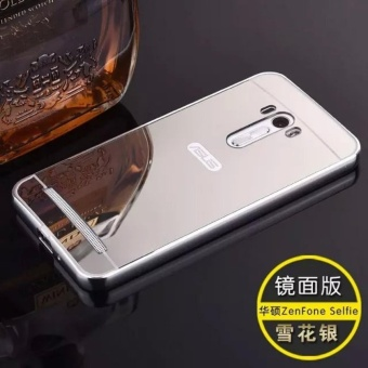High quality mirror metal frame Back Case Cover For Asus Zenfone Selfie ZD551KL (silver) - intl