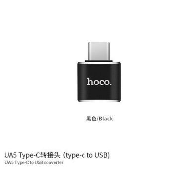 HOCO mate9/P9 to USB phone U disk conversion head Connector