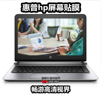 HP G3 laptop protective protector screen protector