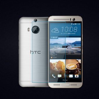 HTC htcm9/M9 tempered glass protector explosion-proof