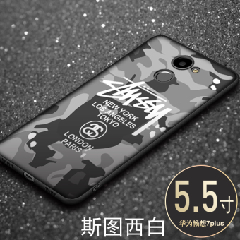 Huawei 7 plus cool phone case silicone ultra-thin full phone case