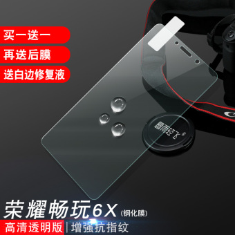 Huawei anti-Blueray drop-resistant anti-Fingerprint phone protector Film