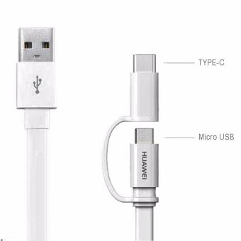 HUAWEI AP55S 1.5m 2-In-1 Cable Micro USB + Type C Data ChargingCord - (White)