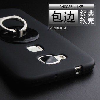 Huawei G8/g7plus edging drop-resistant shell phone case