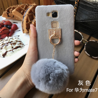 Huawei mate9/M8/nxt-al10/tl00 cool plush trending women phone case protective case
