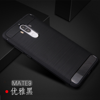 Huawei mate9/mate8/al10 silicone drop-resistant all-inclusive soft case phone case
