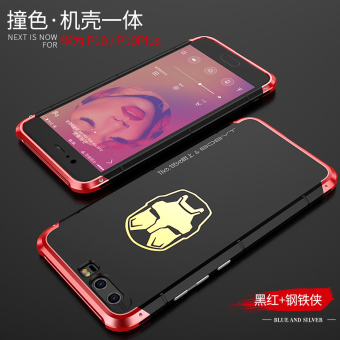 Huawei P10/p10plus drop-resistant phone case