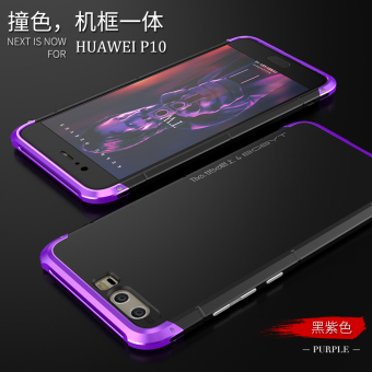 Huawei P10/p10plus metal all-inclusive drop-resistant hard case phone case