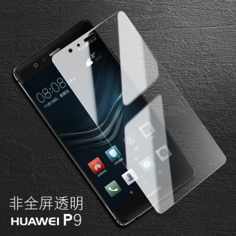 Huawei P10/P9/p10plus full screen cover mobile phone glass protector Film