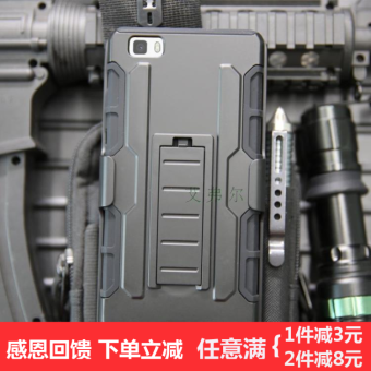 Huawei P8/p9lite/P8/g9/ale-tl00 armor shell phone case