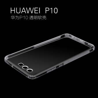 Huawei P9/p9lus/P10/p10plus/P8/G9 transparent cover ultra-thin soft silicone phone case