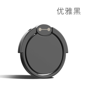Huawei phone Buckle ring support buckle fastened Ring